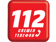 ЦСМП - Габрово - ЦСМП - Габрово